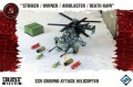 Dust Tactics: SSU Ground Attack Helicopter (DT 048)